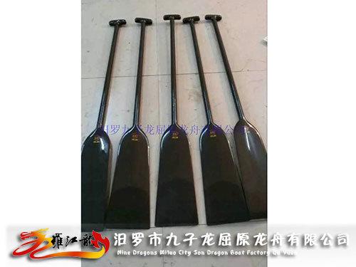 碳纤维划桨