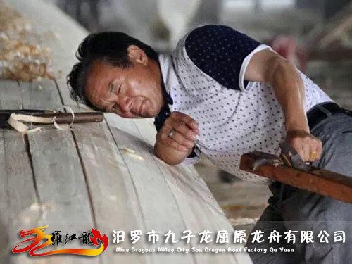 bob官方工艺