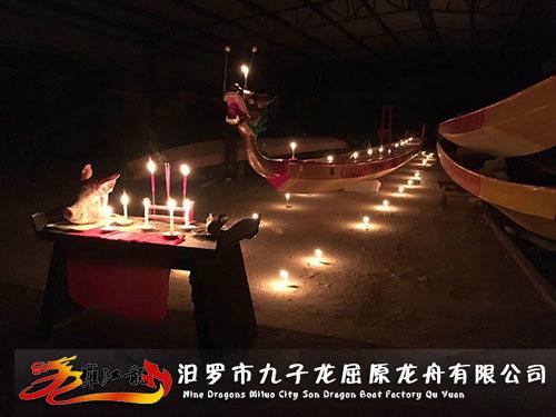bob官方祭祀仪式