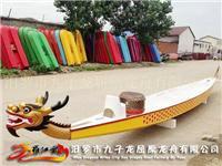 热烈祝贺罗江龙获得湖南省著名商标